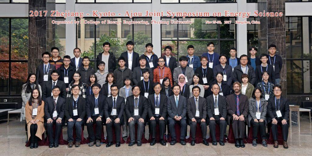 Joint Symposium 2017