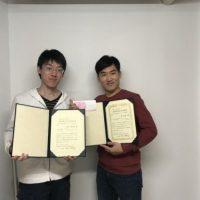関西電気化学奨励賞受賞