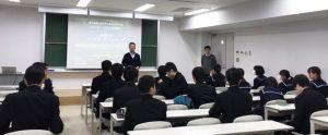 高志高校SSH普通科研究機関等研修